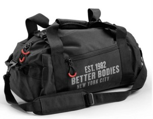 Den bästa träningsväskan just nu.
